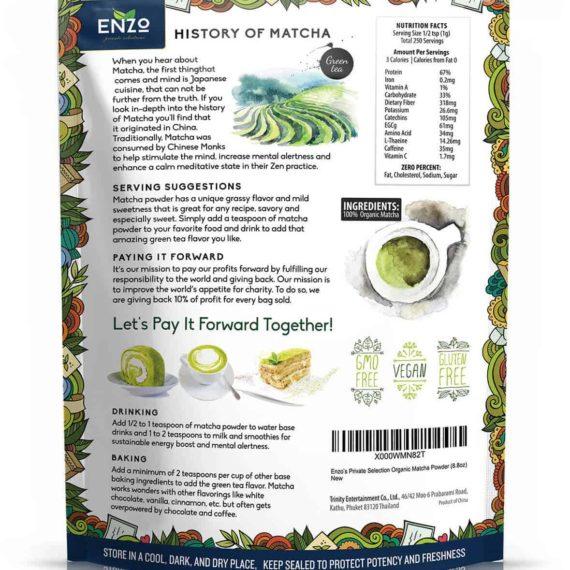 matcha-green-tea-8.8oz-back